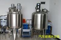 生产汽车玻璃水设备