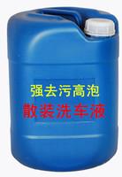 生产洗车液配方