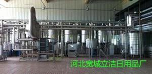 生产洗洁精设备