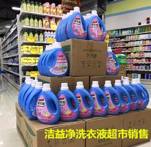 生产洗衣液市场前景