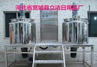 生产洗衣液设备